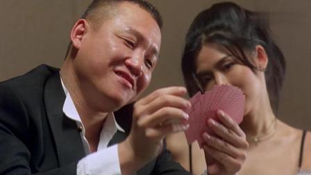 赌王发火啦, 赌200亿外加两根手指, 赌神你敢不敢跟?
