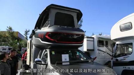 蓝牌C本售价40万, 越野房车配舒适大床, 空间度大!