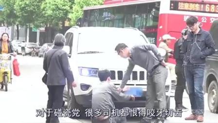 老人当着交警的面碰瓷, 司机却一脚油门碾过去, 结局悲催了!