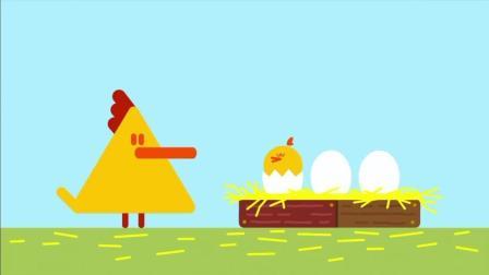 《嗨道奇第一季》母鸡孵化出小鸡了, 真的太棒了