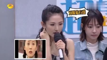 """杨洋和谢娜搭戏, 谢娜一声""""爸爸""""吓呆杨洋, 何炅直接坐地上了"""