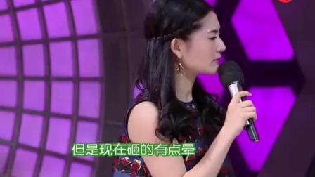 谢娜的现场造句, 杜海涛说: 语文老师要是知道了, 该如何感想