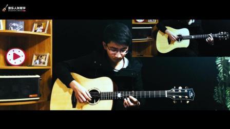《淡水海边》指弹双吉他版 音乐人张紫宇 卡马G1吉他 靠谱吉他乐器