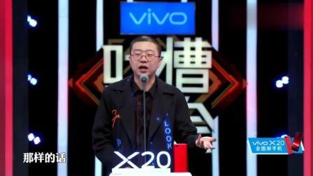 李诞 : 神逻辑吐槽魏大勋, 哪个综艺节目都有他, 惹得观众哈哈大笑!