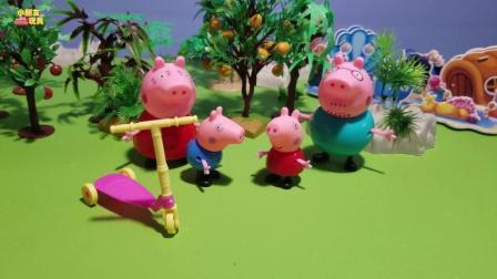 小猪佩奇玩具故事: 猪妈妈贪玩佩奇的滑板车, 摔到了草丛里, 真是有趣极了