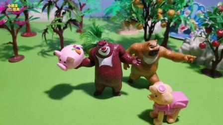 熊出没玩具故事: 熊大的粉红小猪太可爱了, 天天也想玩