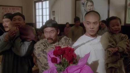 劫匪惹怒功夫皇帝, 这下有的受了
