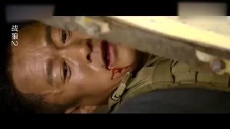 冷锋含泪拍摄雇佣军暴行证据, 舰长怒火冲天, 下令: 开火