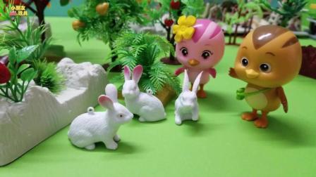 萌鸡小队玩具故事: 三只可爱的小兔子