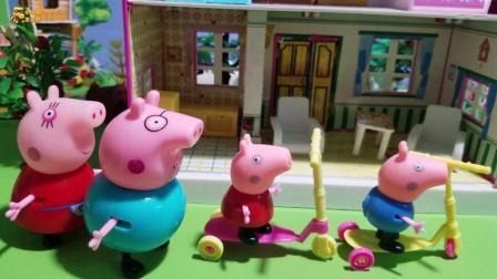 小猪佩奇玩具故事: 滑板车比赛