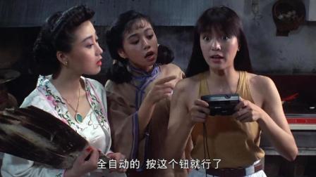香港经典奇幻老片, 女子不会做饭被女鬼上身, 帮做了一桌拿手饭菜
