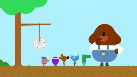 《嗨道奇第一季》阿奇带小朋友们来到一个神奇的地方