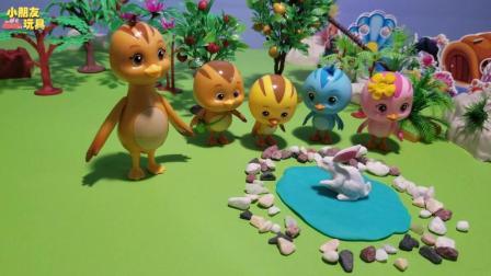 萌鸡小队玩具小故事: 萌鸡急救落水的小白兔, 太聪明了