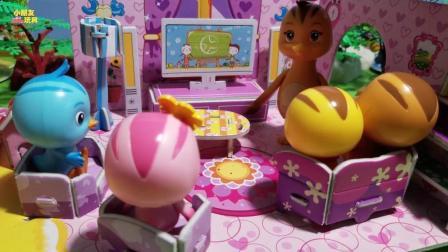 萌鸡小队玩具小故事: 不睡午觉的萌鸡小队