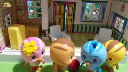 萌鸡小队玩具故事: 萌鸡小队和狗狗一起玩球, 真开心