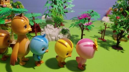 萌鸡小队玩具故事: 萌鸡小队遇到了一个危险的小动物