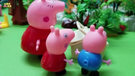 小猪佩奇玩具故事: 佩奇一家去野餐, 这次有什么新花样呢