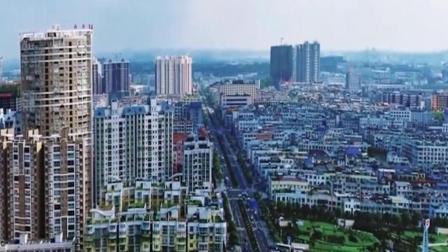 城市之我家(长沙)