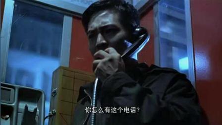 黑侠 拆弹专家联合内科专家一起拆弹, 李连杰一个电话救了所有人
