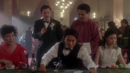 进赌场明明能赢却故意输, 星爷你是第一个