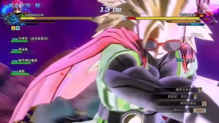 龙珠超宇宙: 赛亚人VS破坏神象帕, 重头戏怎么变成他兄弟了?