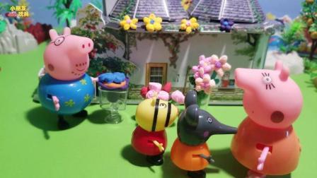 小猪佩奇玩具故事: 猪妈妈的鲜花店生意真火爆呀