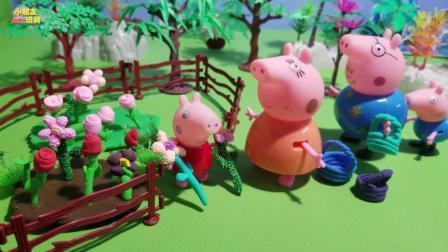 小猪佩奇玩具故事: 佩奇做了一顶花帽子, 戴在头上可漂亮了