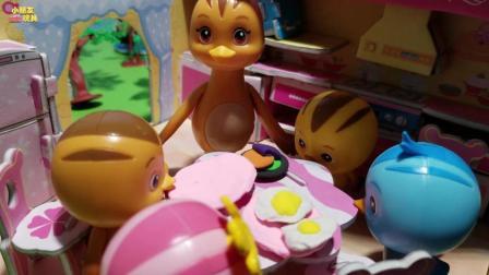 萌鸡小队玩具故事: 不挑食的大宇哥哥, 美佳妈妈: 大宇最乖了, 什么都爱吃