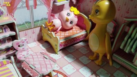 萌鸡小队玩具故事: 朵朵不吃饭, 跑到自己的房间偷偷吃泡面