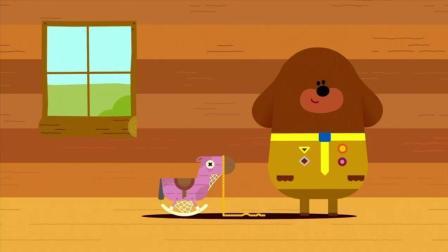 《嗨道奇第一季》阿奇最喜欢玩木马, 木马太有趣了