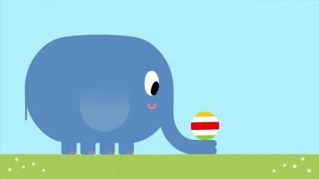 《嗨道奇第一季》大象用鼻子玩球, 真的太有趣了