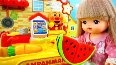 咪露妹妹洗菜煮饭过家家儿童玩具故事