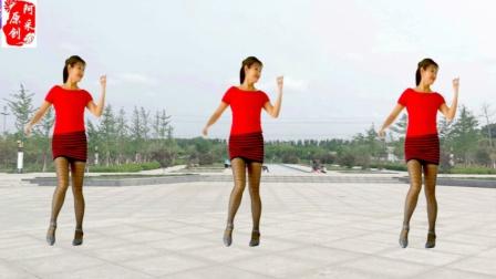 时尚的广场舞《爱你在心口难开》老歌听不够