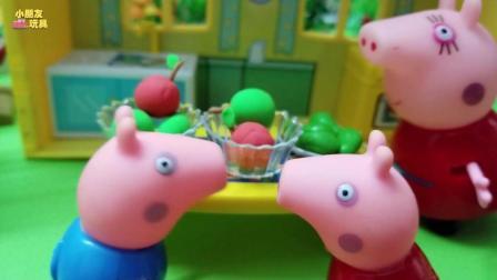 小猪佩奇玩具故事: 乔治被猪妈妈和佩奇说了几句, 伤心的离家出走了