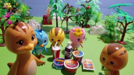 萌鸡小队玩具故事: 萌鸡小队跟着美佳妈妈去野餐, 碰到一只大蜥蜴