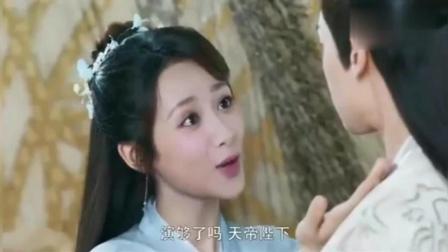 《香蜜沉沉》润玉: 导演, 这段怎么演? 导演: 本色出演