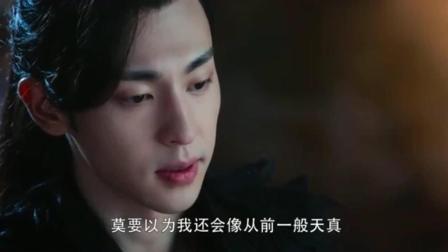 香蜜沉沉烬如霜: 邓伦重伤杨紫, 最后一击旭凤的手发抖了!
