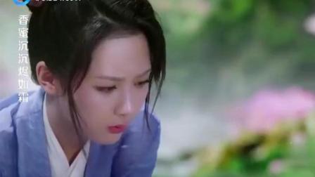 香蜜沉沉烬如霜: 杨紫要是不亲邓伦, 他还舍不得起来了, 真逗!