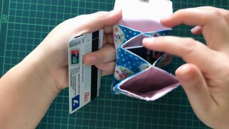 一学就会的随身银行卡包的制作方法