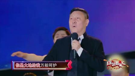 歌曲《不忘初心》 演唱: 韩磊