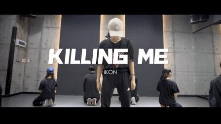 TOPKING YUKI课堂《KILLING ME》