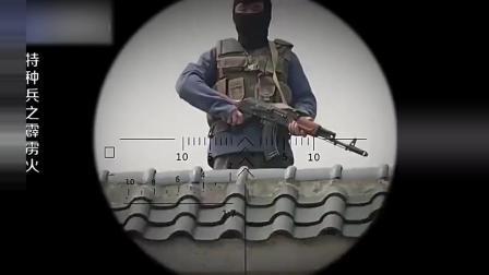 霹雳火: 狙击手果然厉害, 掩护队友行动, 枪枪致命, 弹无虚发!