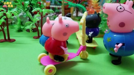 小猪佩奇玩具故事: 猪爸爸带着佩奇乔治去坐小火车啦, 好开心好激动呀