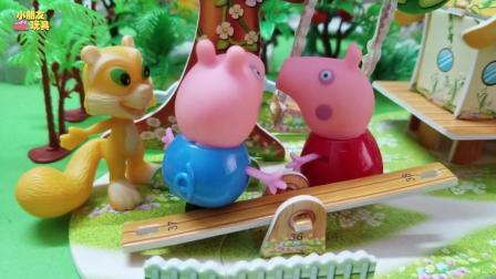 小猪佩奇玩具故事: 胡萝卜地里有两只小白兔在偷吃胡萝卜