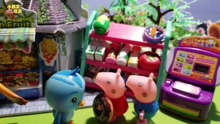 萌鸡小队玩具故事: 美佳妈妈开小卖部啦, 有好多好多吃的, 快来买啊