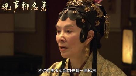 迎春委屈回家求救, 可王夫人贾母漠视, 迎春嫁给孙绍祖一年就去世