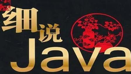 001_Java基础301集_EditPlus下载与安装使用