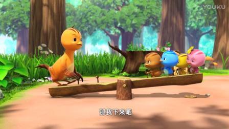 《萌鸡小队》美佳妈妈和萌鸡们一起玩跷跷板, 真有趣