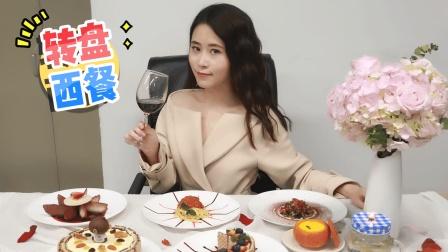 小野红酒炖雪梨米其林西餐一人独享浪漫食光