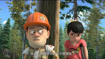 熊出没之探险日记 光头强、熊大熊二和赵琳相约去森林探险[儿童动漫]